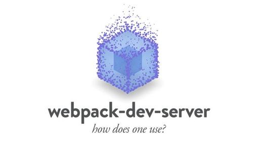 webpack-dev-server 사용하기(=삽질후기)