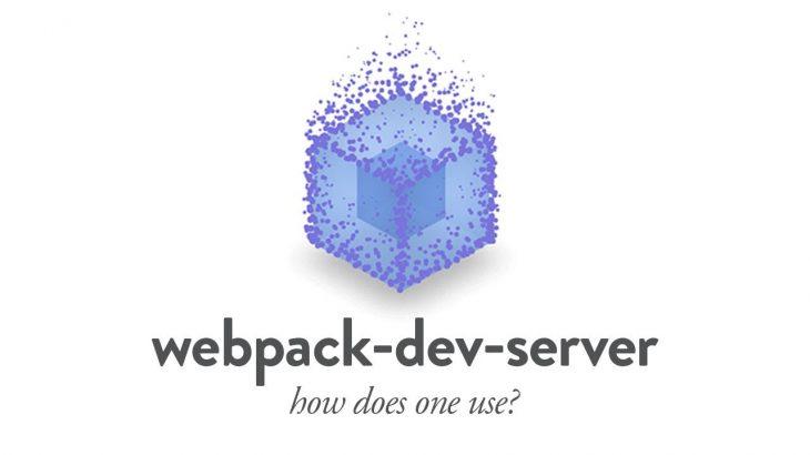 webpack-dev-server 사용하기(=삽질후기) Thumbnail