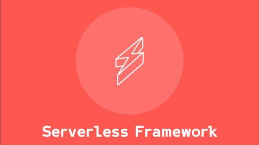 [Serverless Framework] serverless.yml 설정 정보 숨기기