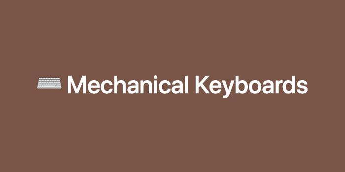 대단히 주관적인 기계식 키보드 사용 후기 Thumbnail