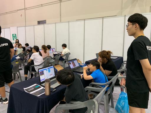 [DUCAMI]2019 대한민국창의융합교육박람회