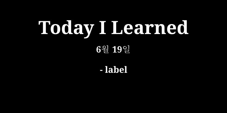 TIL 6월 19일 - label Thumbnail