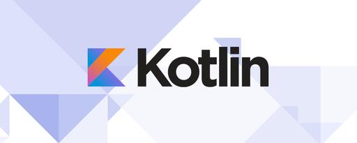 IntelliJ Kotlin Code Style 설정법