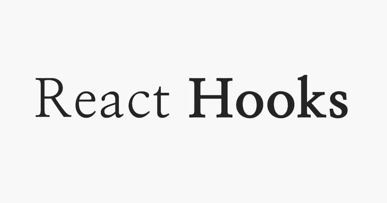 리액트의 새로운 기능, Hooks 알아보기 Thumbnail
