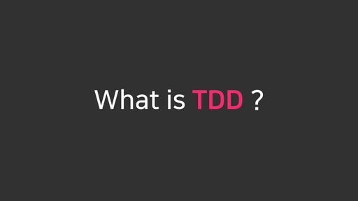 TDD의 소개