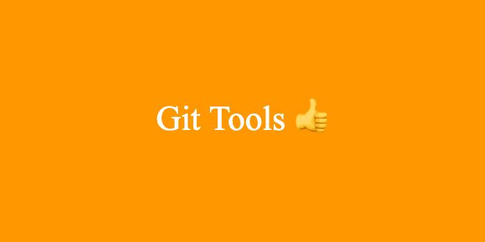 유용한 Git 도구들 Thumbnail